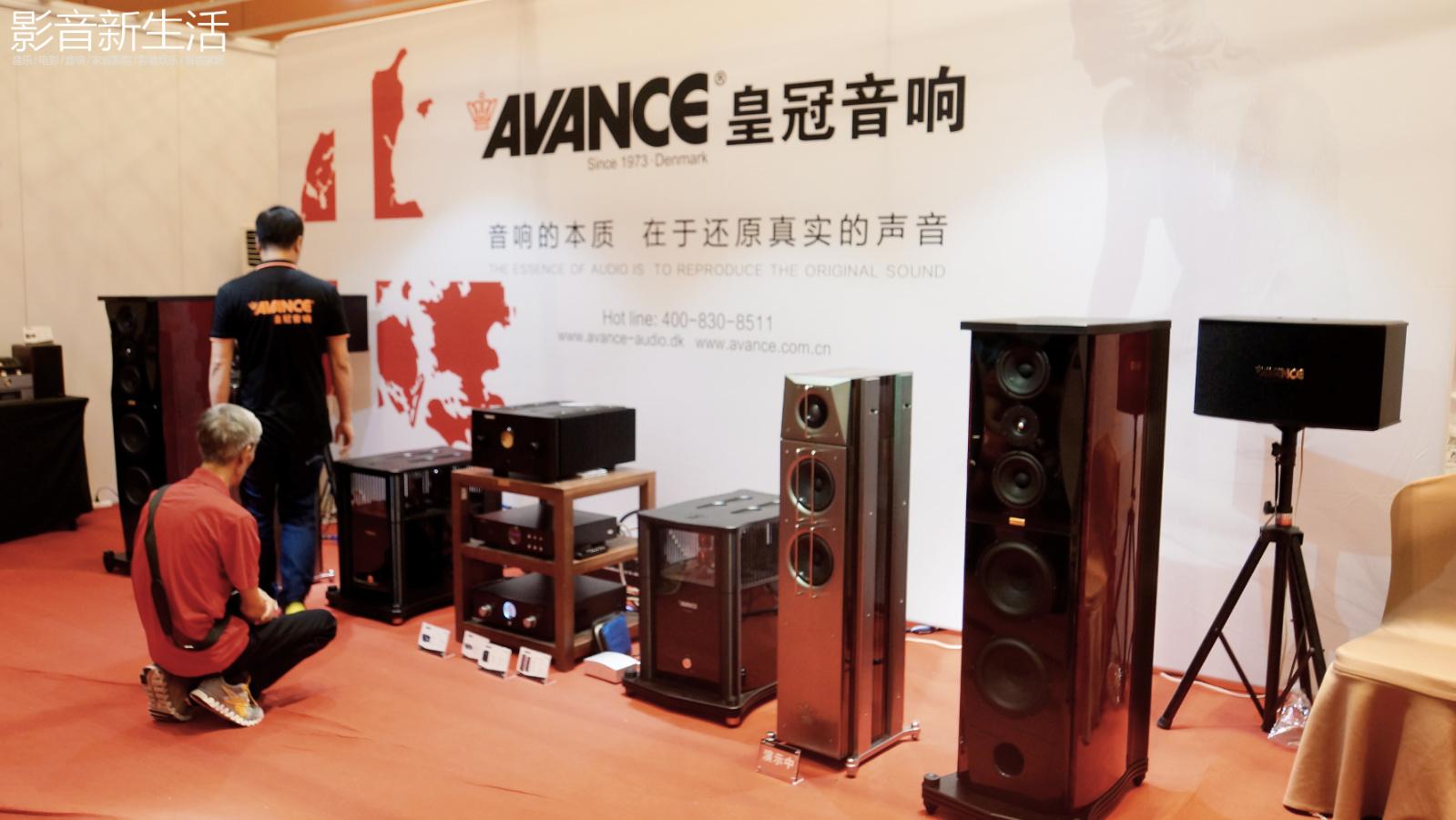 回顾   AVANCE皇冠音响携新品亮相2018广州国际音响唱片展