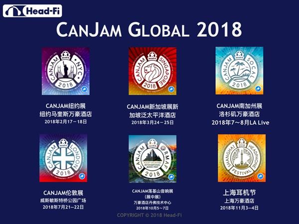 13 3 - 动态 | 从纽约,环球来到上海;2018 CANJAM上海耳机展(11月3~4日)