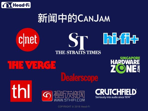 2 4 - 动态 | 从纽约,环球来到上海;2018 CANJAM上海耳机展(11月3~4日)