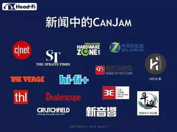 20181031145291769176 - 参观指南 | 2018CANJAM上海耳机展 展区平面&参展名录