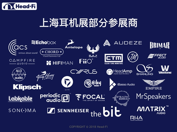 4 4 - 动态 | 从纽约,环球来到上海;2018 CANJAM上海耳机展(11月3~4日)