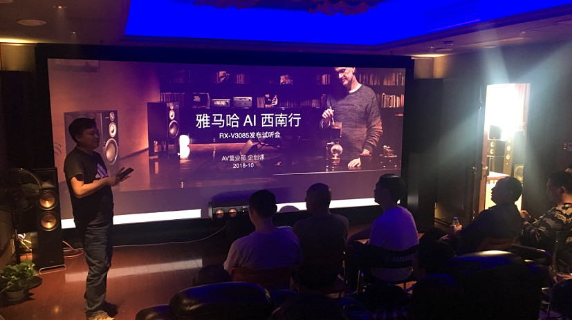 640 206 - 回顾 | 影院智能新定义:Yamaha雅马哈AI西南行RX-V3085试听会