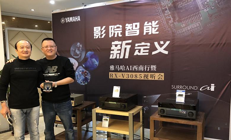 640 211 - 回顾 | 影院智能新定义:Yamaha雅马哈AI西南行RX-V3085试听会