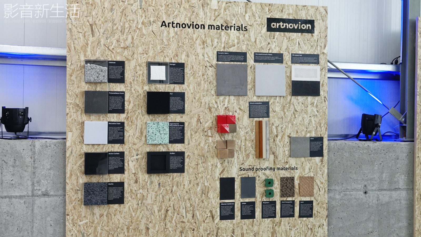 artnovion trip 16 - 回顾 | 葡萄牙声学品牌Artnovion(雅乐之音)全新总部落成!众多新品与在线设计服务同时发布!
