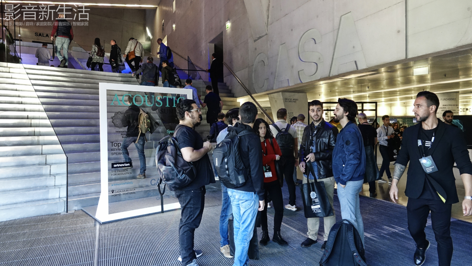 "artnovion trip 6 - 回顾 | ""远赴葡萄牙,一次与声学大师们邂逅的旅程"" International Acoustic Summit 2018国际声学峰会在葡萄牙举行!"