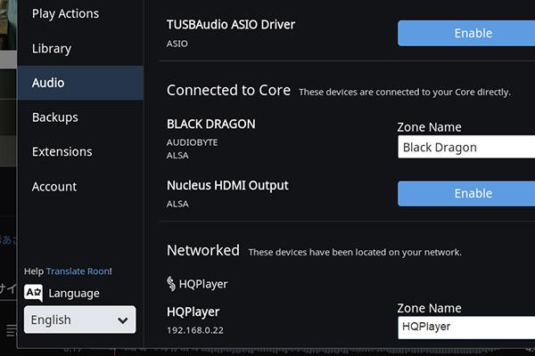 showimage2256 - 新品 | Roon的最佳解答:Roon Nucleus音乐服务器