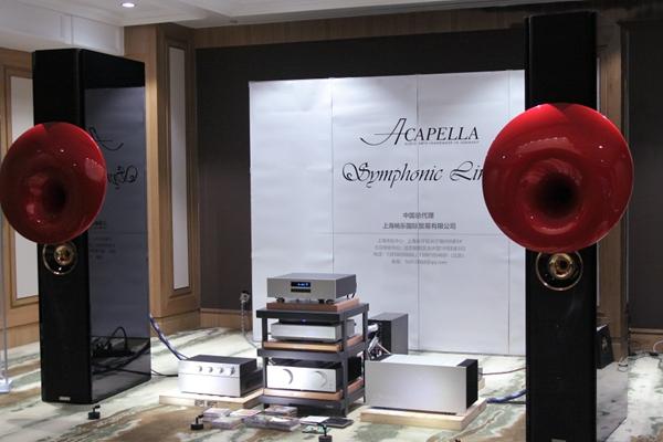 1 1 - 新品 | 史上最贵合并机:畅乐国际携Acapella Lamusika亮相成都展