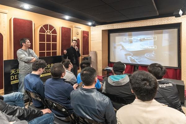 15 12 - 活动 | 新一代家庭影院的超级明星:天龙Denon AVC-X6500H中国首次发布演示