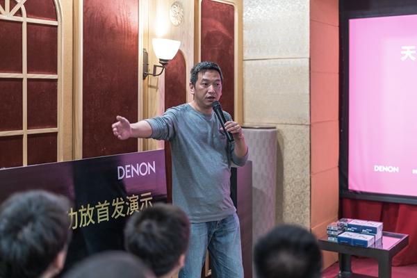 18 9 - 活动 | 新一代家庭影院的超级明星:天龙Denon AVC-X6500H中国首次发布演示