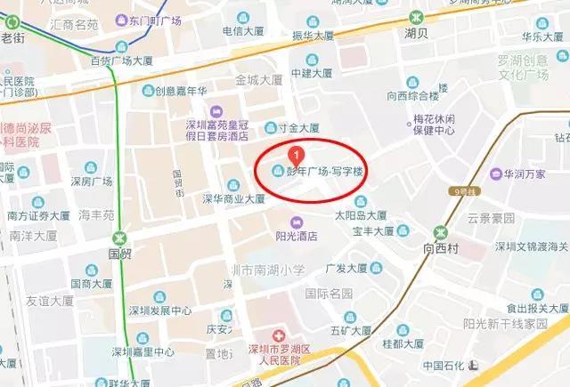 跨出北方,走进深圳:HAVE 2018(首届)深圳高级视听展(12月14~16日)