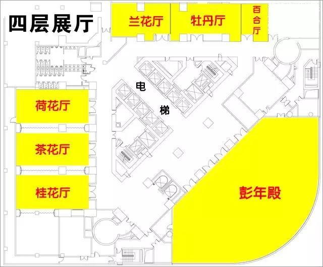 预告   跨出北方,走进深圳:HAVE 2018(首届)深圳高级视听展(12月14~16日)-影音新生活