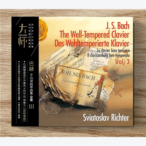享乐特惠 | 绝版套装,售完即止:百年名厂大师系列40张古典CD套装-影音新生活