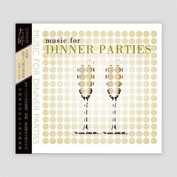 【享乐特惠】绝版套装 售完即止:百年名厂大师系列40张古典CD套装