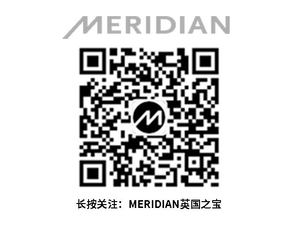 【品牌故事】醇厚的英伦血脉:英国之宝Meridian不可不知的发展史