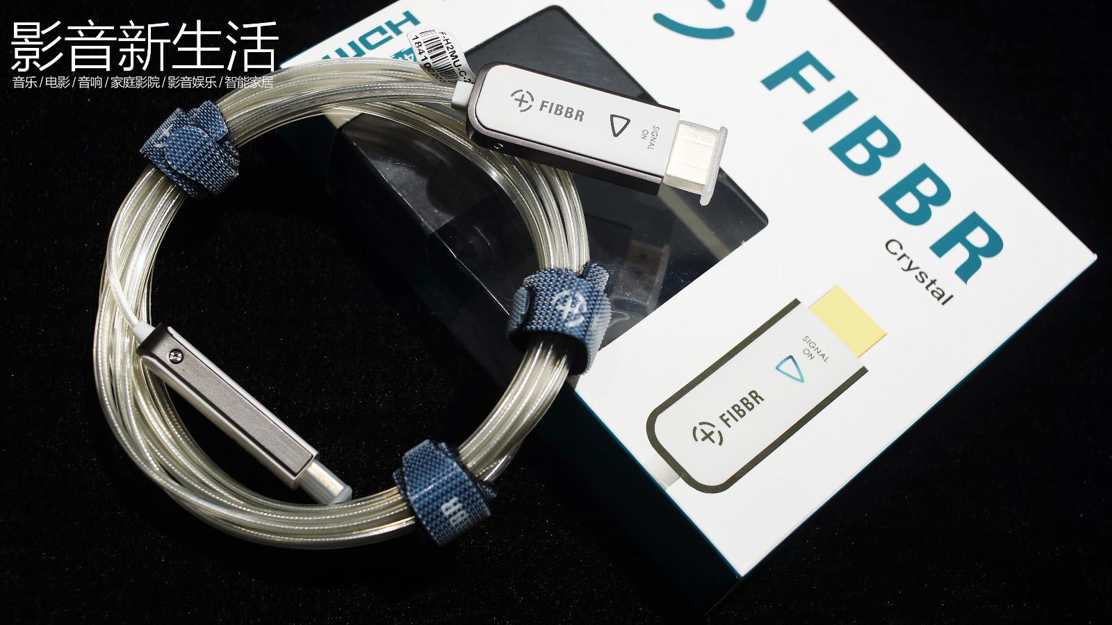 33C95610 1828 4CBD BB00 FE091A004711 - FIBBR 菲伯尔 Crystal HDMI 2.0线