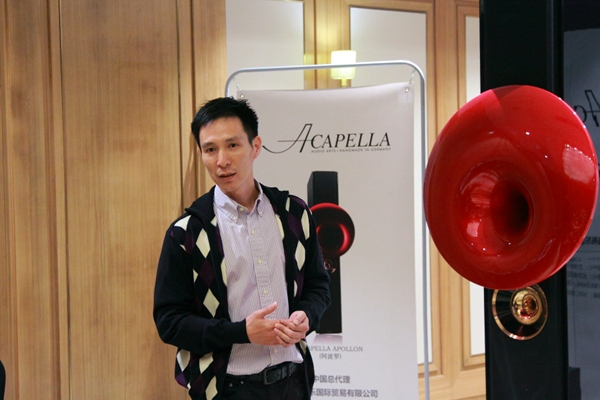 4 1 - 新品 | 史上最贵合并机:畅乐国际携Acapella Lamusika亮相成都展