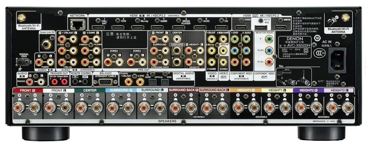 新品   全新11.2声道AV接收机AVC-X6500H,可通过苹果AirPlay Siri语音控制