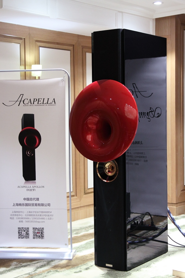 8 1 - 新品 | 史上最贵合并机:畅乐国际携Acapella Lamusika亮相成都展