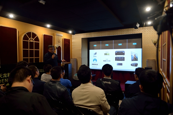 活动   新一代家庭影院的超级明星:天龙Denon AVC-X6500H中国首次发布演示-影音新生活