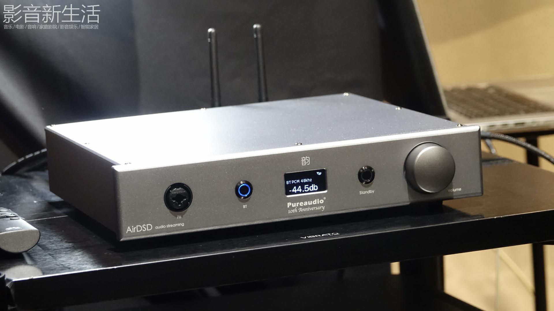 新品 | 2018柏韵10周年纪念产品:Pureaudio AirDSD音频流播放解码器发布!-影音新生活