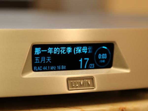 全球首台SFP光纤网络播放器:专访Lumin总经理崔钊伟