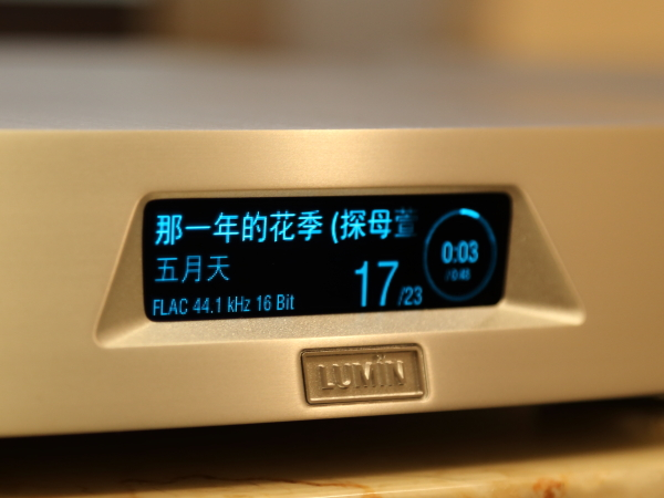 showimage2633 - 专访 | 全球首台SFP光纤网络播放器:专访Lumin总经理崔钊伟