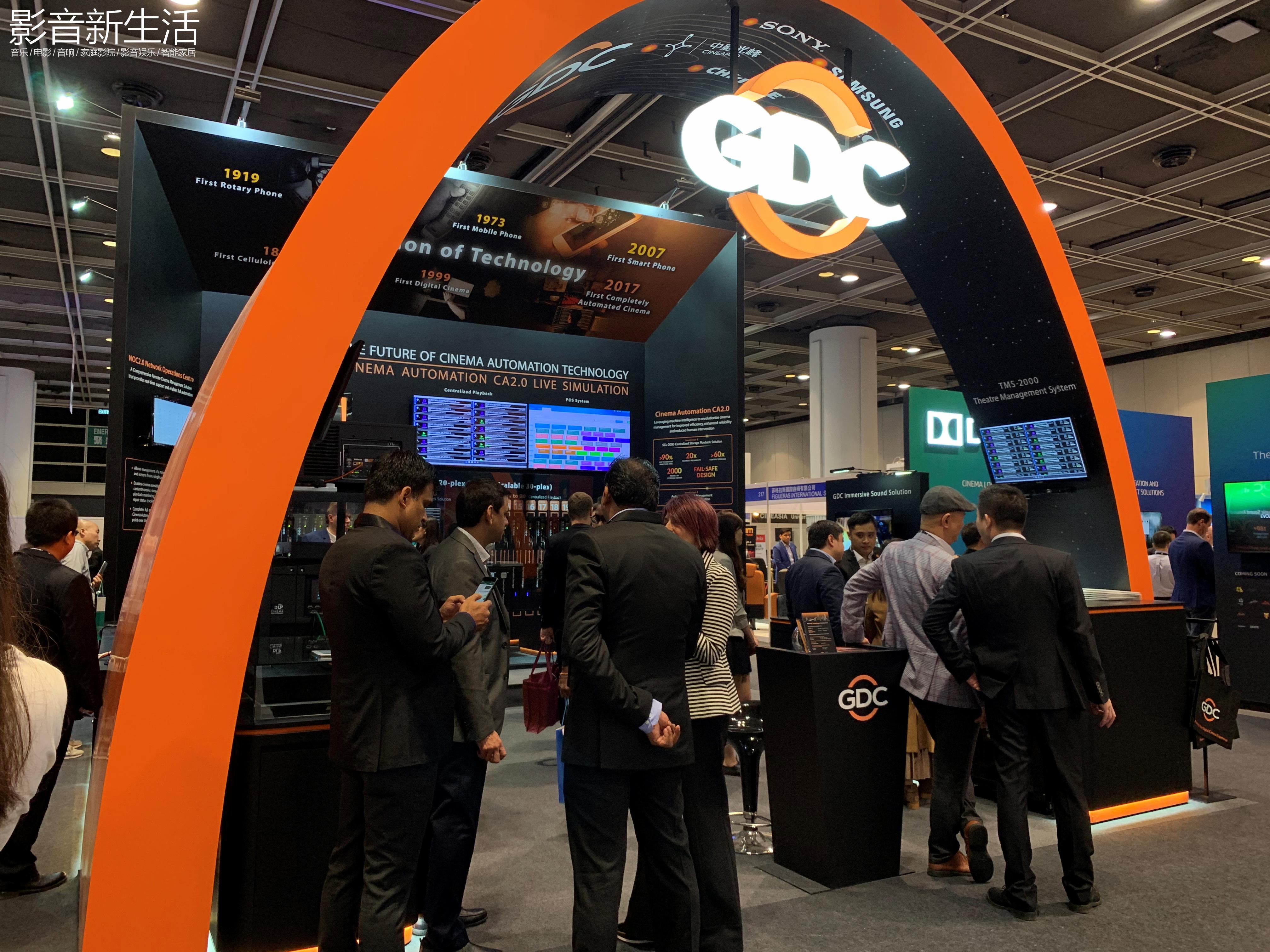 微信图片 20181213121256 2 - 现场丨探索全球电影新趋势,CineAsia 2018亚洲电影博览会正式开幕