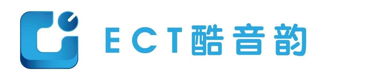 """0 - 品牌故事丨""""只要是千里马,总会遇到伯乐"""" ECT酷音韵品牌故事"""