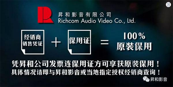15432196921 - 新品 | RS100极品无线音箱:一部音箱齐集所有功能