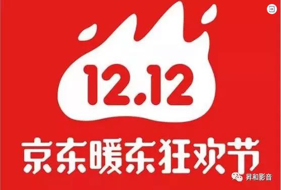 15444281811 - 12.12 | 要爱日 京东返场盛宴 不停歇