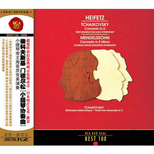 20181211204946044604 - 享乐特惠 | 百年名厂名盘 RCA红印鉴绝版70张特惠套装