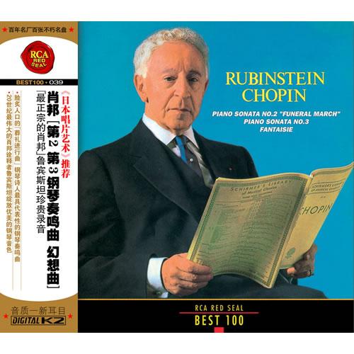 20181211205340734073 - 享乐特惠 | 百年名厂名盘 RCA红印鉴绝版70张特惠套装