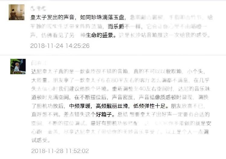 """640 225 - 活动预告   丹麦达尼""""九城联动,器材大PK""""之广州站,天籁满羊城"""