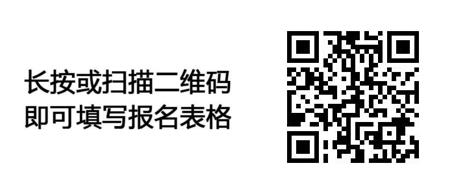 640 4 - 声学 | 2019清华大学建筑声学原理与设计培训课程!期待你的到来!
