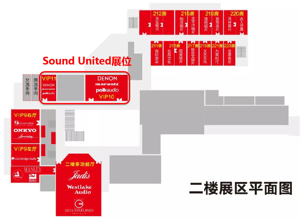 640 75 - 预告 | Sound United携旗下品牌亮相2018第十三届南宁(东盟)国际视听展