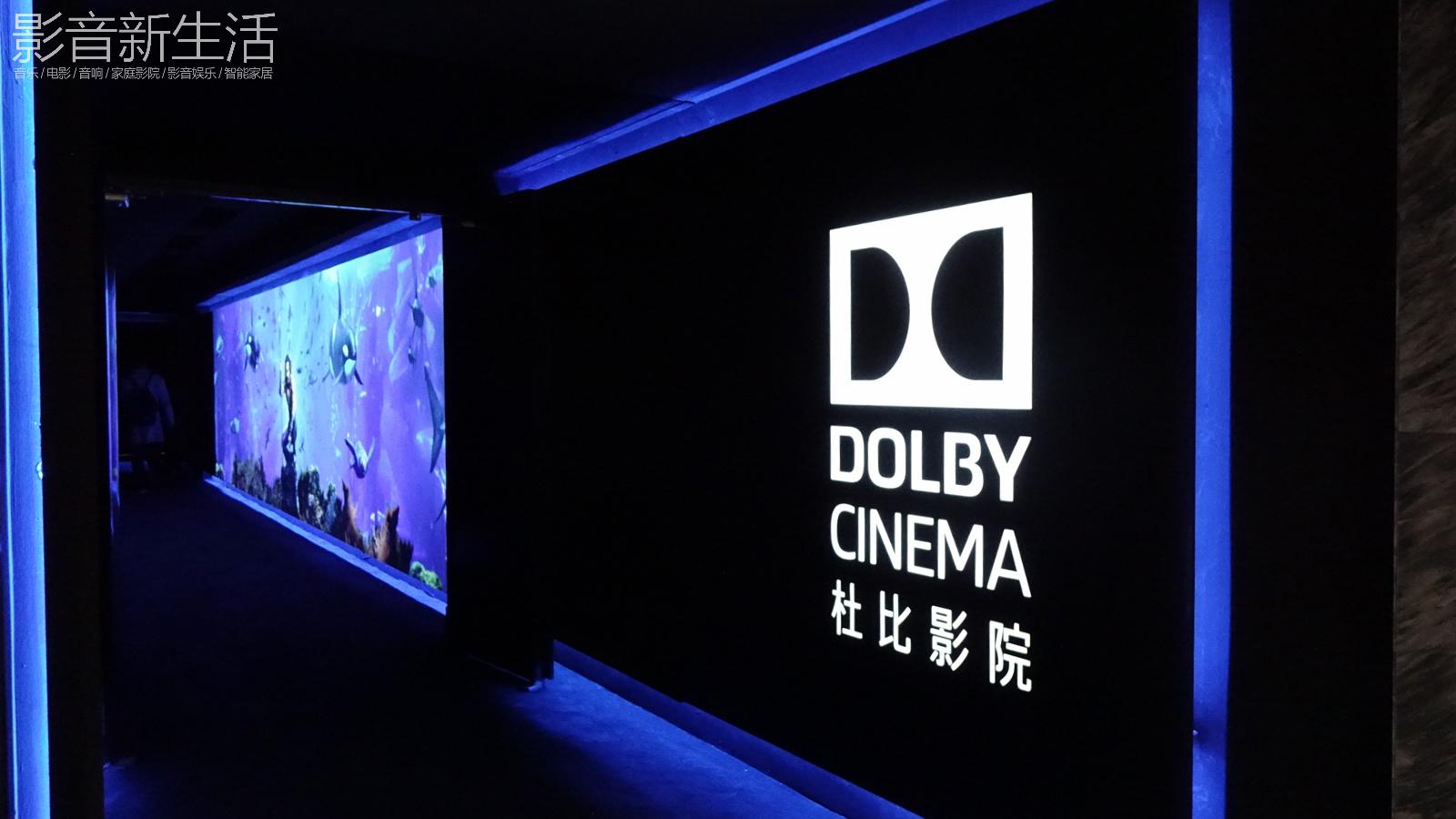 "DOLBY CINEMA SHENZHEN ATMOS DOLBYVISION 6 - 现场   ""影院界的全新标杆"" 深圳首家Dolby Cinema杜比影院落户深圳湾万象城"