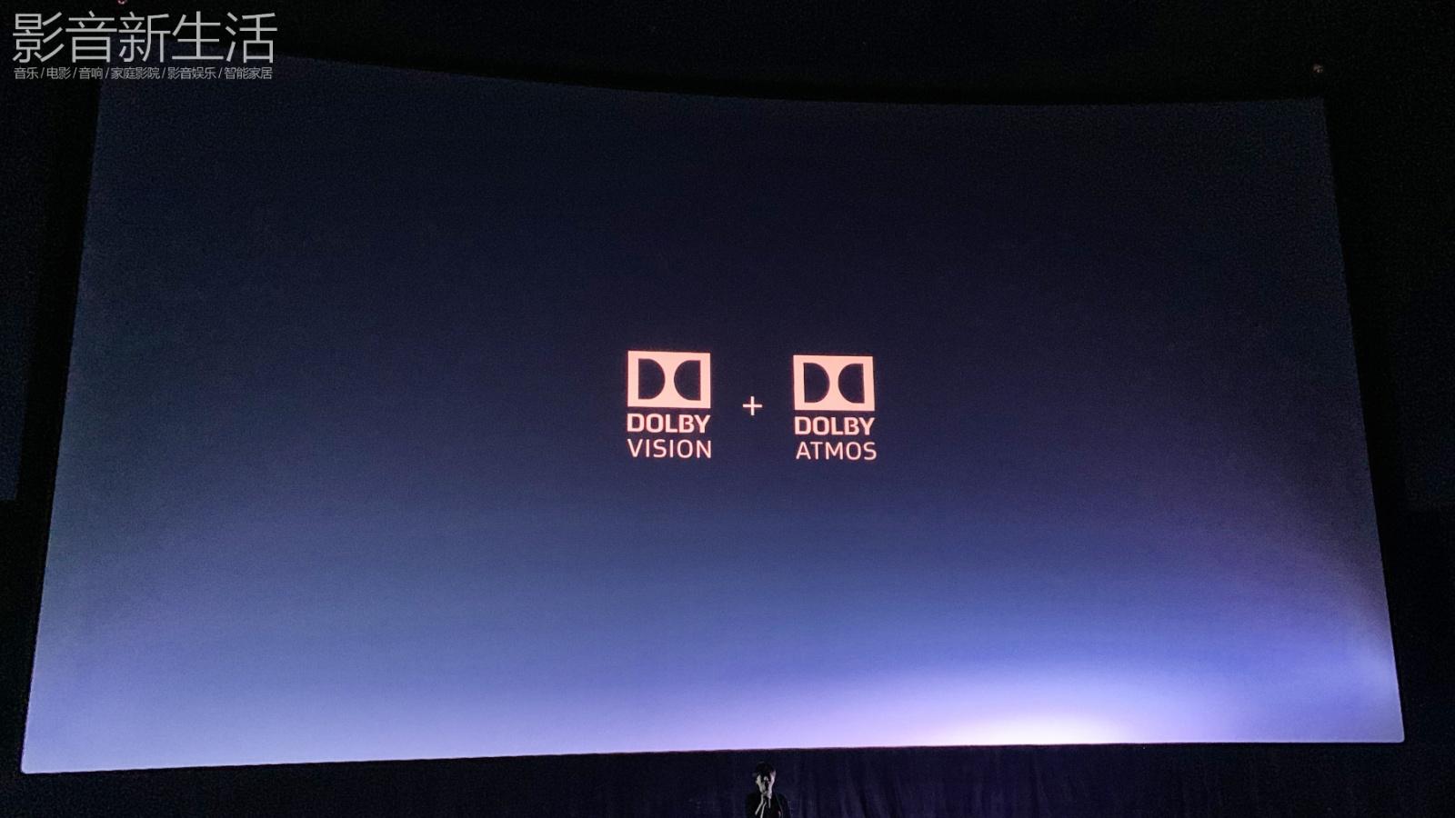 "DOLBY CINEMA SHENZHEN ATMOS DOLBYVISION 8 - 现场 | ""影院界的全新标杆"" 深圳首家Dolby Cinema杜比影院落户深圳湾万象城"