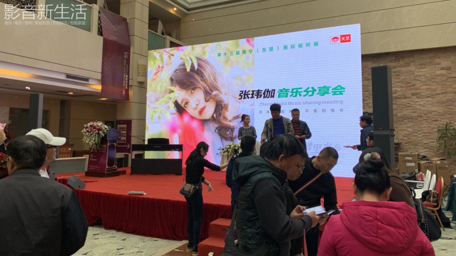 NANNING HIFI AV SHOW 30 - 现场 | 广西年度音响盛事:2018第十三届南宁(东盟)国际视听展盛大开幕!
