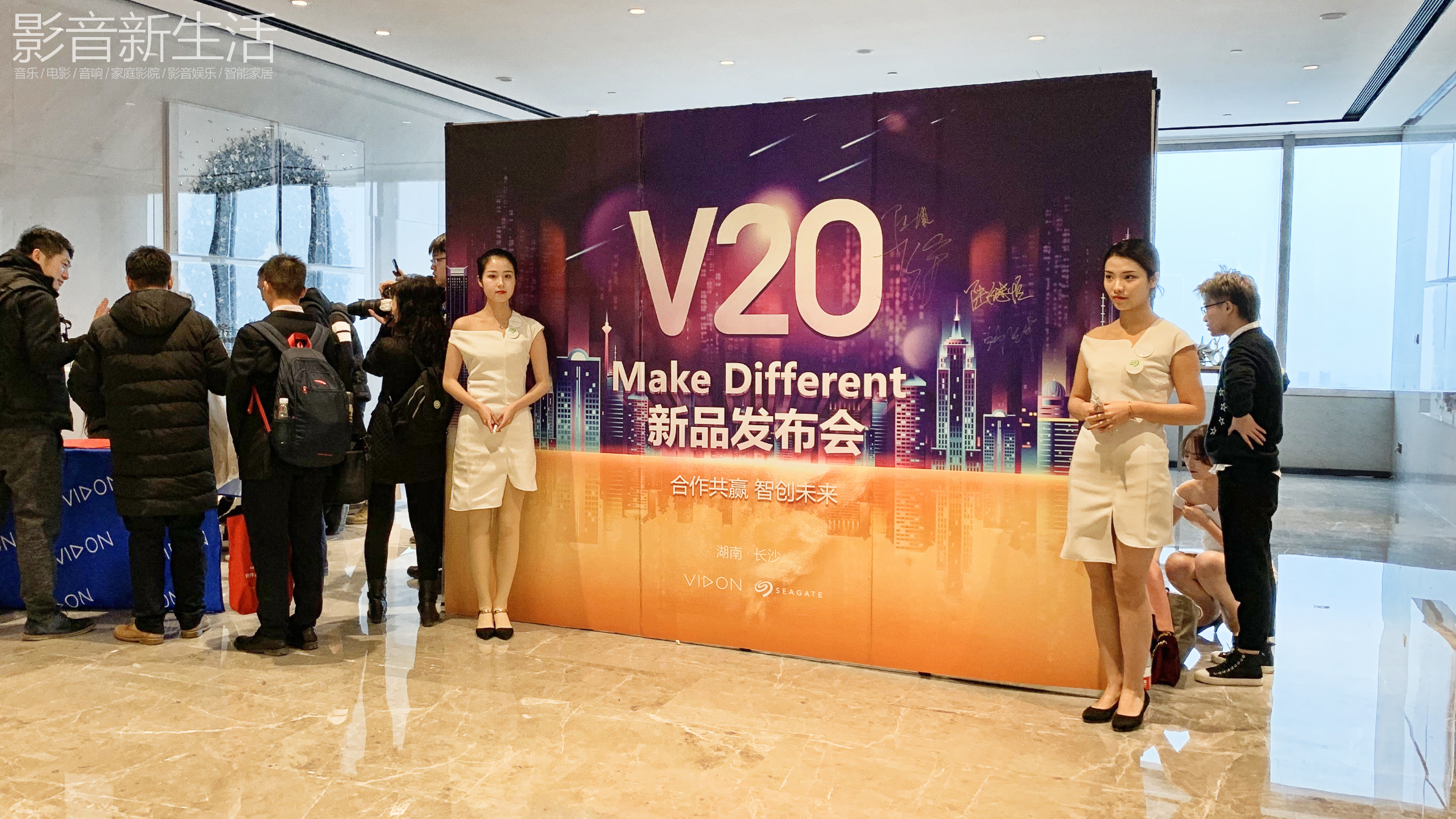 "VIDON V20 UHD HDR 10 - 发布 | ""2019 UHD 超高清影音播放新高度"" VIDON 威动 V20 智能影库发布!"
