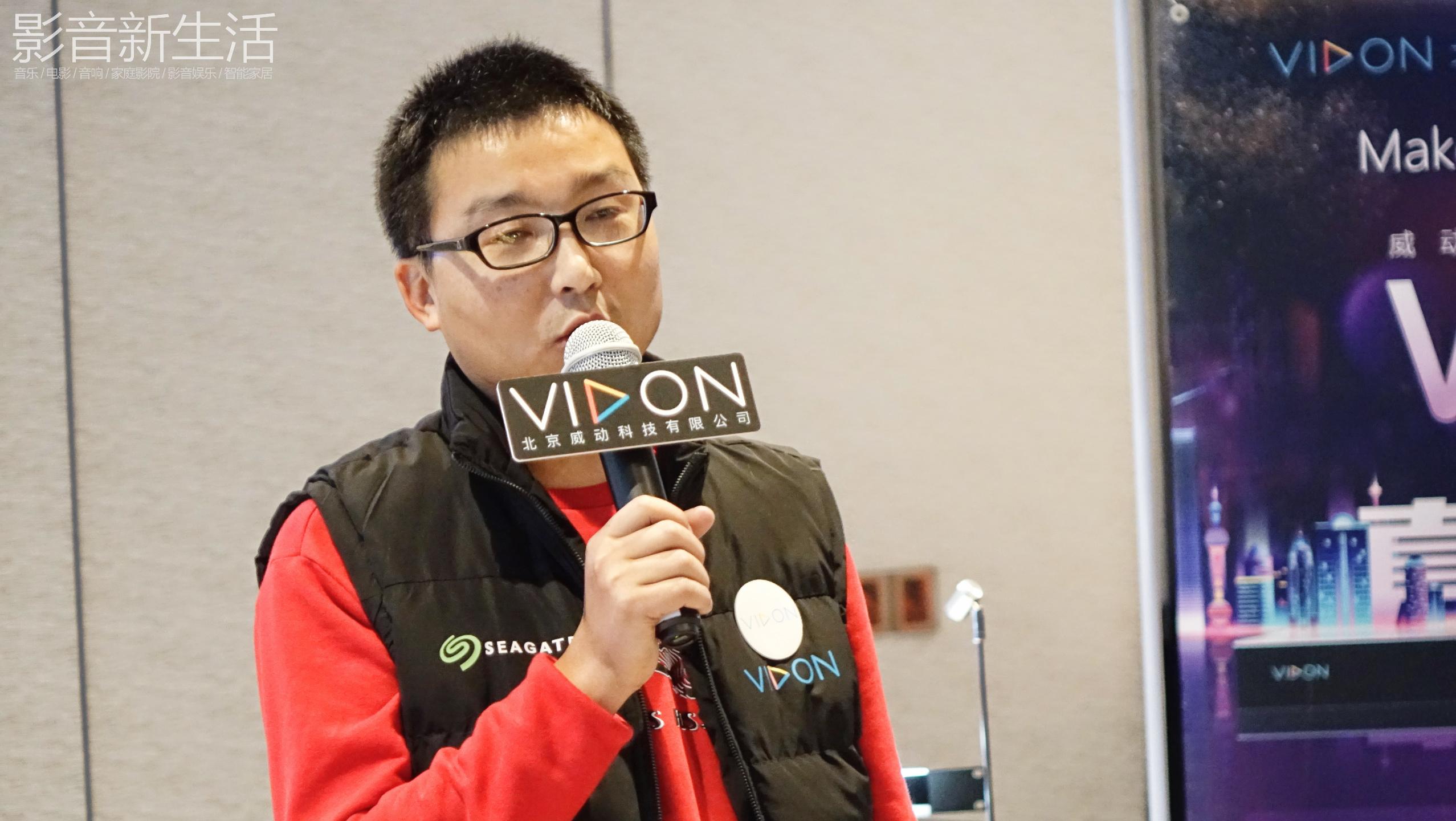 "VIDON V20 UHD HDR 5 - 发布 | ""2019 UHD 超高清影音播放新高度"" VIDON 威动 V20 智能影库发布!"