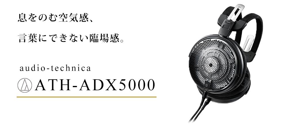 imgrc0073552310 - 耳机百科 | 让耳机表现更出色的升级手法:平衡输出