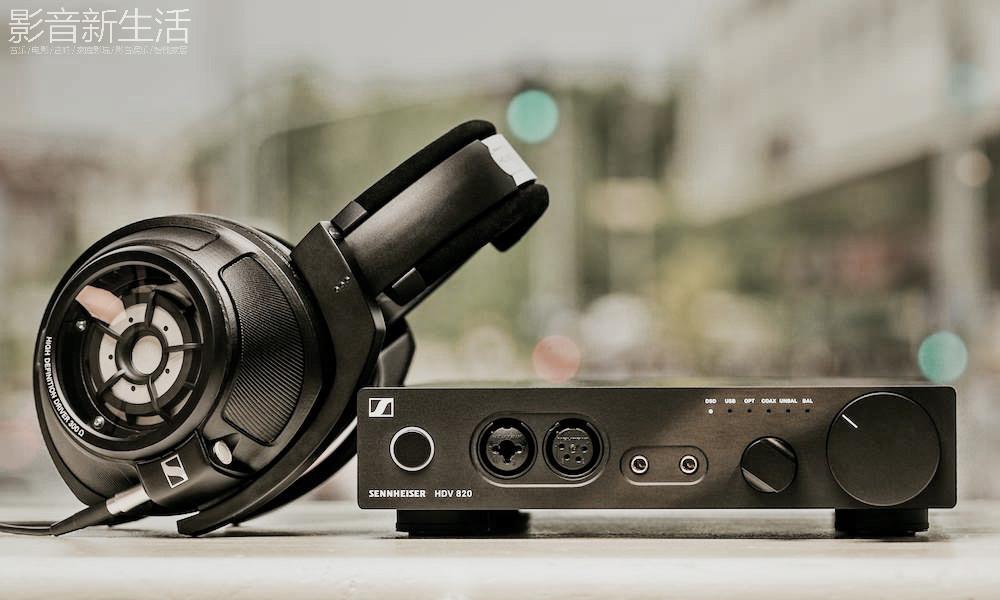 sennheiser hd hdv 820 headphone amplifier combo 1 - 耳机百科 | 让耳机表现更出色的升级手法:平衡输出