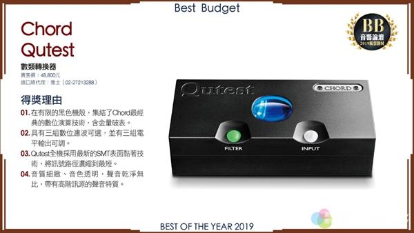 10 1 - 动态   新兴产品重要性正提升:「音响论坛」2019年度风云器材 颁奖