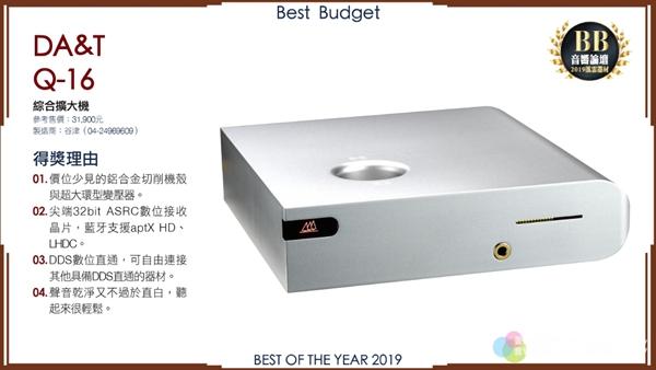 12 1 - 动态   新兴产品重要性正提升:「音响论坛」2019年度风云器材 颁奖