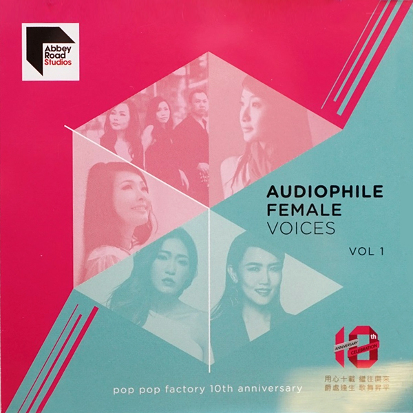 20190103124338803880 - PPF十周年发烧女声精选:「Audiophile Female Voices Vol. 1」