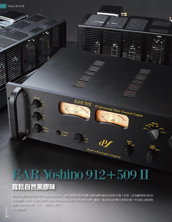 20190107233096929692 - 新品 | 宽松自然黑胶味:EAR Yoshino 912+509 II功放组合