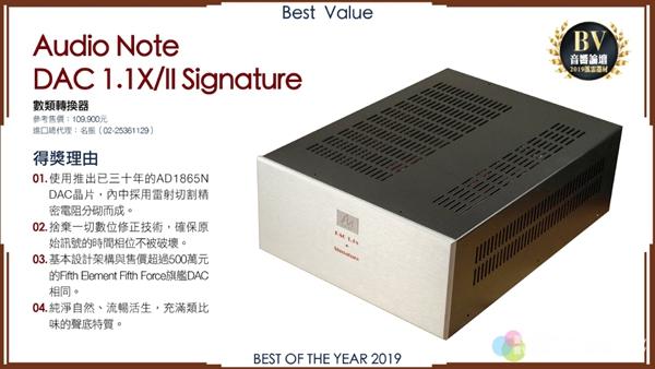 23 1 - 动态   新兴产品重要性正提升:「音响论坛」2019年度风云器材 颁奖