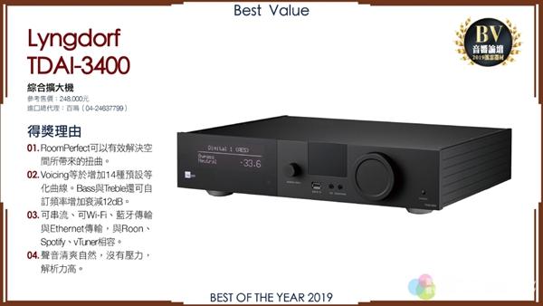 49 1 - 动态   新兴产品重要性正提升:「音响论坛」2019年度风云器材 颁奖