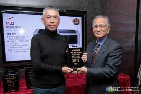 54 1 - 动态   新兴产品重要性正提升:「音响论坛」2019年度风云器材 颁奖
