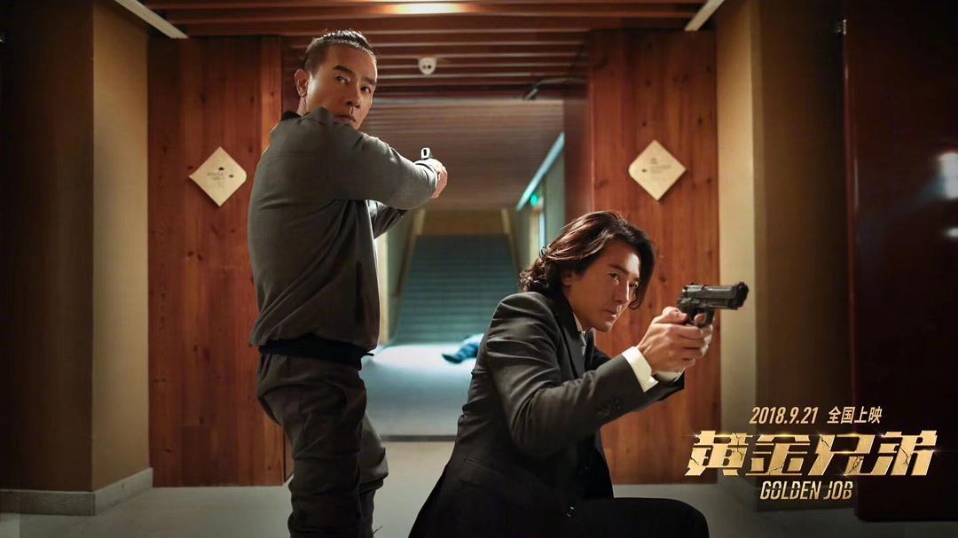 """5e3ac73fd17645d1a5bdc174e0ea2ef9 - 映画   《无双》破10亿 香港电影在内地终于找到""""北""""了"""